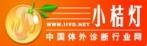 comiis_logo-small